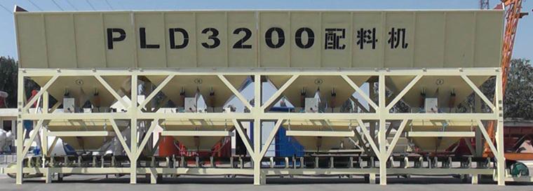 PLD3200千赢国际安卓手机下载配料机